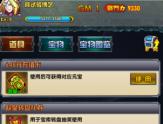 《精灵战纪(GM无限充)》新手攻略